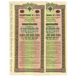 Imperial Russian Government, 1924, Pair of Issued Bonds.