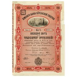 Kherson Governorate Land Bank, 1917, Issued Bond With Hebrew Printed on Back.