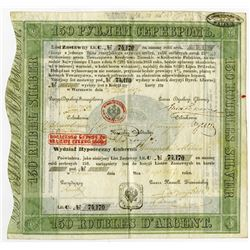 Poland, 1857, Issued Russian Ruble Bond Printed on Vellum.