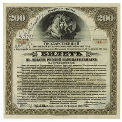 Russian Government Note, 1917 (1928), A. Kerensky Signed Bond Certificate.