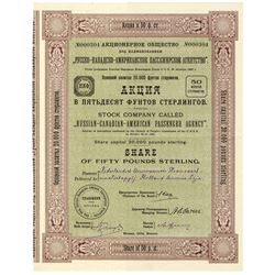 Russian-Canadian-American Passenger Agency, 1924 Issued Stock Certificate.