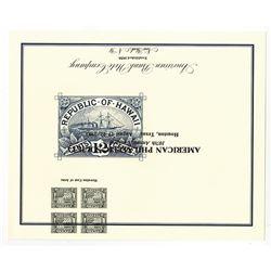 American Bank Note - APS Houston, Texas 1993 Inverted Error Souvenir Card.