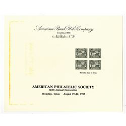 American Bank Note - APS Houston, Texas 1993 Progress Proof Souvenir Card.
