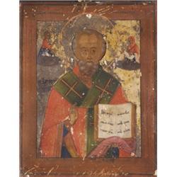 Ikone. Hl. Hieronymus. Tempera auf Obstholztafel. Russland, 18./19. Jh. H: 22 x 17 cm. Gold teilweis