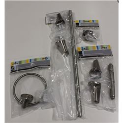 """NEW TAYMOR INFINITY 24"""" TOWEL BAR AND PAPER HOLDER"""