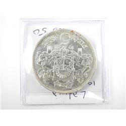 1931 Latvia 5 Lati Silver (AU) KM#9.