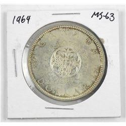 1964 CAD Silver Dollar MS-63