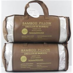 Pair of King Size Bamboo Memory Foam Pillows. MFBP