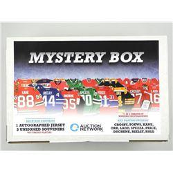 Sports Memorabilia Mystery Box - 18x12.5x4 Inches.