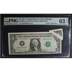 1977 $1 FEDERAL RESERVE NOTE PMG 63 EPQ