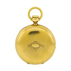 Vintage Elgin Pocket Watch - 14K Yellow Gold