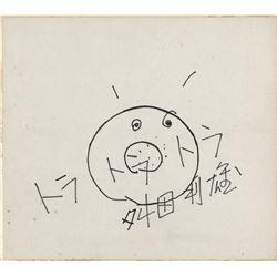 Fox Studios head Elmo Williams (7) celebrity signed tribute pig caricatures by Akira Kurosawa & more