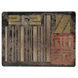 Blade Runner license plate 212.