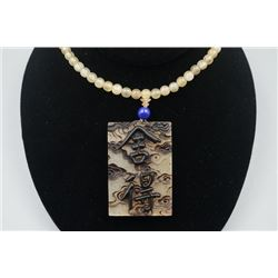 "A Antelope's Horn ""She De"" Pendant with Bead Necklace."