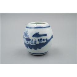 A Late Qing Dynasty Small Jar for Feeding Birds.