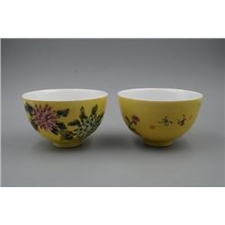 """A Pair of Small Yellow-Ground Famille-Rose """"Floral"""" Bowls."""