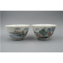 "A Pair of Famille-Rose ""Landscape and Figure"" Bowls."