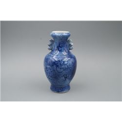 "A Small Blue-and-White ""Dragon"" Vase with Two Ears."