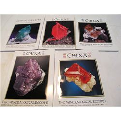 Mineralogical Record of China (5 Books)