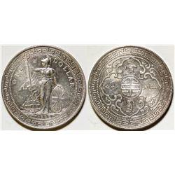 British Trade Dollar