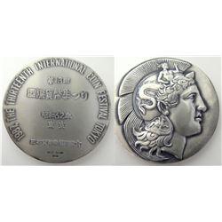 Souvenir Silver Medal