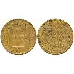 U.S. Expositions Dollar