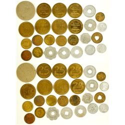 Kern County Token Collection