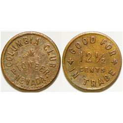 Columbia Club Token