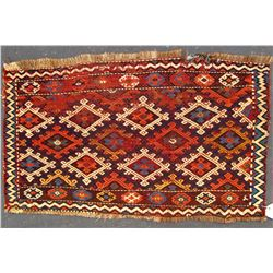 Rug (Turkish Kurdish Soumak)