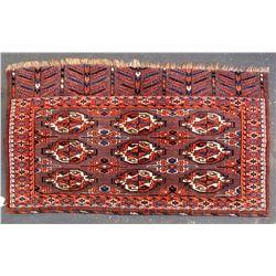 Tourkaman Afghan Rug