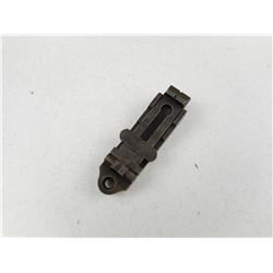 PEABODY RIFLE REAR SIGHT