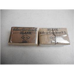 EMPTY ANTIQUE D.C. RIFLE OR CARBINE B.L. BOXES