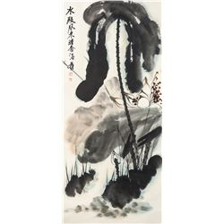 ZHANG DAQIAN Chinese 1899-1983 Watercolor Painting