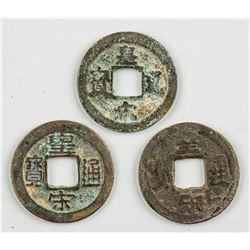1039-1054 Northern Song Huangsong Tongbao 3 PC