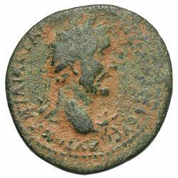 138-161 Roman Empire Antoninus Pius Bronze Coin