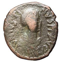 518-527 Roman Empire Justin I Follis Bronze Coin