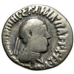 80-65 BC Indo-Greek Kingdom Apollodotus II Drachm