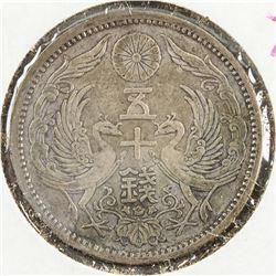1923 Taisho Japanese 50 Sen Silver Coin Y-46