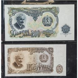 1951 Bulgarian 50 Leva and 200 Leva Banknotes 2 PC
