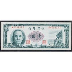 1961 China Republic 1 Yuan Banknote