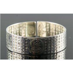 Chinese Silver Buddhist Mantra Bracelet S999 Mark