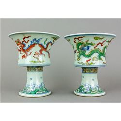 Pair Chinese Wucai Porcelain Cups Ming Xuande MK