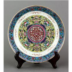 Chinese Famille Rose Porcelain Saucer Yongzheng Mk