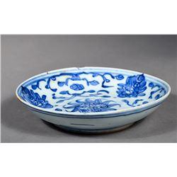 Qianlong Period Blue & White Minyao Saucer