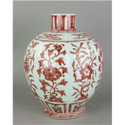 Chinese Ming Copper Red Porcelain Vase