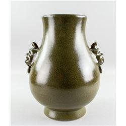 Chinese Teadust Glazed Porcelain Vase Qianlong MK