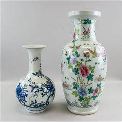 2 Assorted Modern Chinese Porcelain Vases