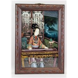 Chinese Reverse Glass Painting with Wood Frame