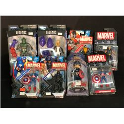 LOT OF ASSORTED FIGURINES, MOSTLY MARVEL, AVENGERS