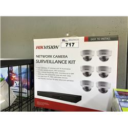 HIK VISION NETWORK CAMERA SURVEILLANCE KIT